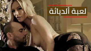 عرب موفيز اون لاين xxx أفلام مجانية في Onlyhardporn.mobi