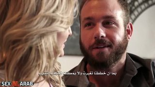 سكس مترجم موعد الدياثة الجنس العربي القذر