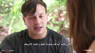 افلام سكس محارم مترجمة عربى xxx أفلام مجانية في Onlyhardporn.mobi