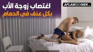 سكس اغتصاب فى الحمام xxx أفلام مجانية في Onlyhardporn.mobi