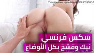 سكس فرنسي جديد لموزة صغيرة تمص وتتناك بكل الاوضاع الجنس العربي القذر