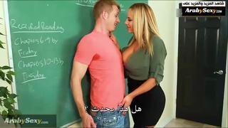 نيك معلمة المدرسة الشقراء الممحونة افلام بورن الجنس العربي القذر
