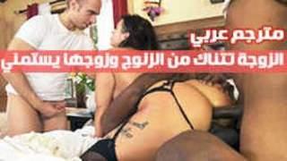 الزوجة تتناك من الزنوج والزوج يستمني سكس ديوث مترجم الجنس العربي القذر