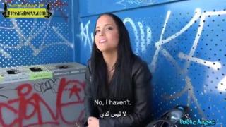 النيك مقابل المال 8211; الروسية صاحبة الكس العميق الجنس العربي القذر