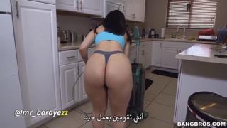 نيك الخادمة الباكستانية نادية علي جزء أول سكس مترجم عربي الجنس ...
