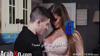 جوردي ينيك أم صديقه ويوسع طيزها سكس مترجم كامل الجنس العربي القذر