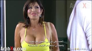 الام الممحون تعشق الزب سكس مترجم الجنس العربي القذر