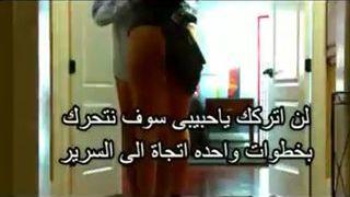 زوجه تخون زوجها مترجم الجنس العربي القذر