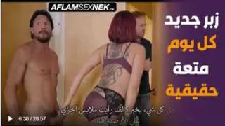 متزوجة تركب زب جديد كل يوم سكس خيانة متزوجات مترجم الجنس العربي القذر