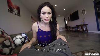 سكس امهات مترجم ابن ينيك امه في الفندق xxx أفلام مجانية في ...