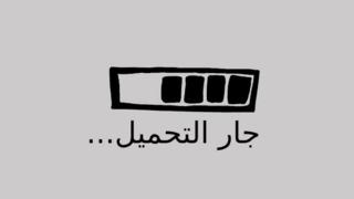 محجبة تمص وتنزلو مصرية الجنس العربي القذر