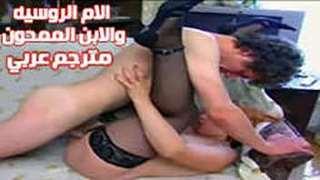 الابن بنك أمه بقوة ويقذف المني دخل القص xxx أفلام مجانية في ...