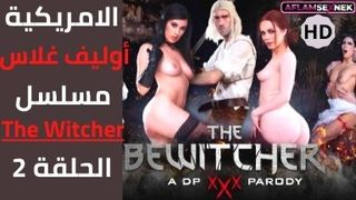 مسلسلات امريكية مترجمة xxx أفلام مجانية في Onlyhardporn.mobi