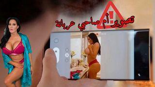 سكس محارم مترجم تصوير أم صديقي المحرومة سيبيل ستالون وتهديدها لكي ...